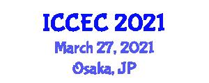 International Conference on Computational Electromagnetic
