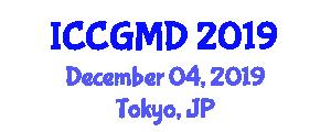 International Conference on Computer Graphics and Media Design (ICCGMD) December 04, 2019 - Tokyo, Japan