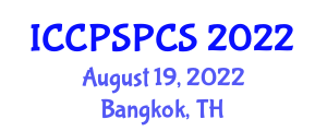 International Conference on Computer Systems, Programming and Computer Security (ICCPSPCS) August 19, 2022 - Bangkok, Thailand