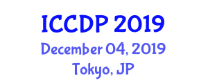 International Conference on Cybersecurity and Data Privacy (ICCDP) December 04, 2019 - Tokyo, Japan