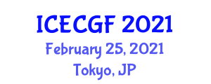 International Conference on Experimental and Commercial Glass Fibers (ICECGF) February 25, 2021 - Tokyo, Japan