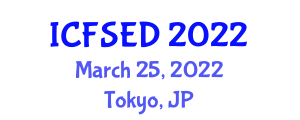 International Conference on Fast Software Encryption and Decryption (ICFSED) March 25, 2022 - Tokyo, Japan
