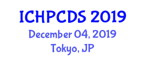 International Conference on High Performance Computing and Distributed Systems (ICHPCDS) December 04, 2019 - Tokyo, Japan
