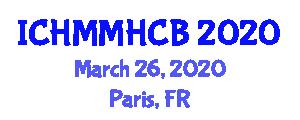 International Conference on Hospitality Marketing Management