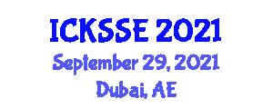 International Conference on Knowledge Security, Storage and Encryption (ICKSSE) September 29, 2021 - Dubai, United Arab Emirates