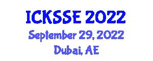International Conference on Knowledge Security, Storage and Encryption (ICKSSE) September 29, 2022 - Dubai, United Arab Emirates