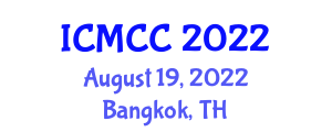 International Conference on Mathematical Cryptology and Cryptanalysis (ICMCC) August 19, 2022 - Bangkok, Thailand