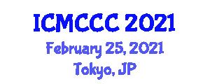 International Conference on Mathematical Cryptology, Cryptanalysis and Cryptosystems (ICMCCC) February 25, 2021 - Tokyo, Japan