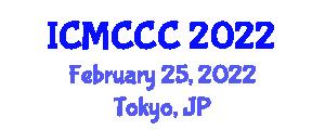 International Conference on Mathematical Cryptology, Cryptanalysis and Cryptosystems (ICMCCC) February 25, 2022 - Tokyo, Japan