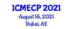 International Conference on Metaphysics, Epistemology and Christian Philosophy (ICMECP) August 16, 2021 - Dubai, United Arab Emirates