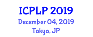 International Conference on Pharmaceutical Law and Practice (ICPLP) December 04, 2019 - Tokyo, Japan