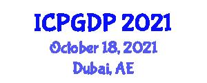 International Conference on Plant Geography and Distribution Patterns (ICPGDP) October 18, 2021 - Dubai, United Arab Emirates