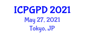 International Conference on Plant Geography and Plant Distribution (ICPGPD) May 27, 2021 - Tokyo, Japan