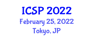International Conference on Statistical Phytogeography (ICSP) February 25, 2022 - Tokyo, Japan
