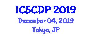International Conference on Strabismus and Corneal Degeneration in Pediatrics (ICSCDP) December 04, 2019 - Tokyo, Japan